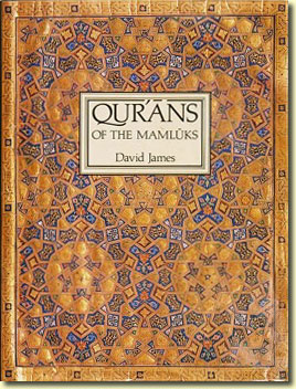 Other Editions: Saudi Arabian ( Manuscripts of the Holy Qu'ran from ...